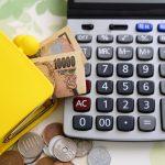相続税の計算方法と税率